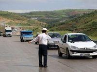 ادامه کاهش ترددهای بین استانی
