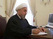 ابلاغ قانون عضویت در مجمع مالیاتی کشورهای اسلامی