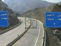 وضعیت عجیب جاده چالوس در صبح امروز +عکس