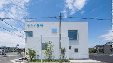 yokoi-dental-clinic-japan