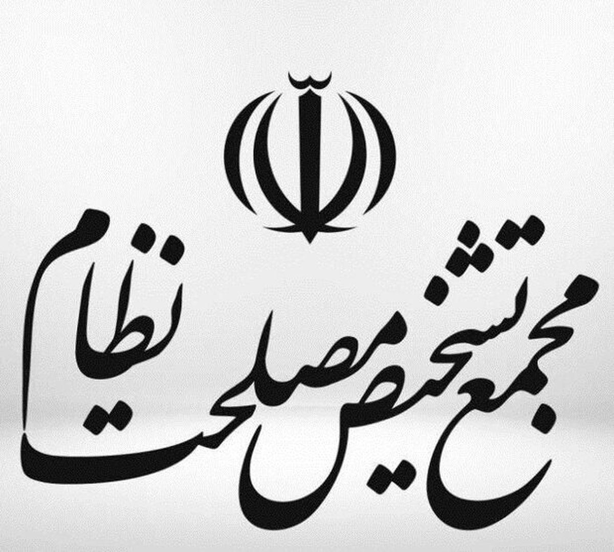 رسیدگی به موافقت نامه انتقال محکومین بین ایران و روسیه پایان یافت