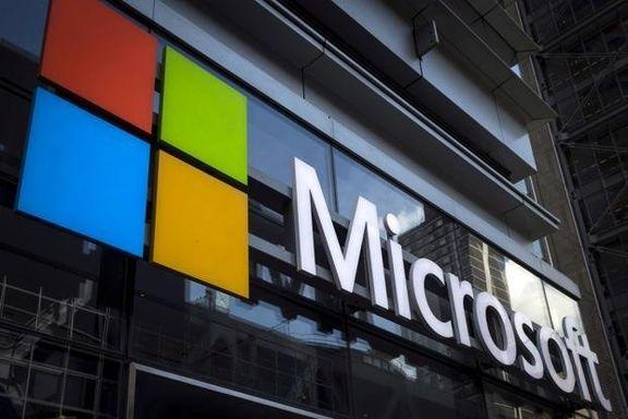مایکروسافت اپلیکیشن تماشای فیلم عرضه میکند
