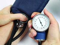 دستور درمان خانگی فشارخون در طب سنتی
