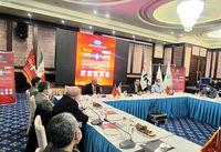 راه توسعه تجارت با چین