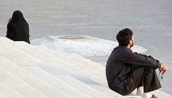 «ازدواج»؛ مشکلی با هزار درمان بینتیجه