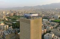 بانک صادرات ایران، در نوگرایی پیشگام شبکه بانکی است