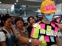 فرودگاه هنگ کنگ در دست معترضان +تصاویر