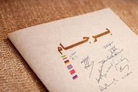 طرفهای برجام بازگشت تحریمها علیه ایران را رد کردند