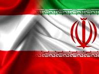 بیانیه سفارت ایران، در پی خودسوزی چند پناهجو در زندان وین