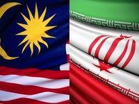 تجارت غیرنفتی ایران و مالزی ۲۳درصد افزایش داشت
