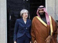 ریاض و لندن به دنبال تبادل تجاری ۹۰ میلیارد دلاری