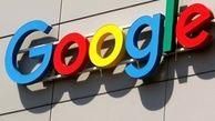 گوگل هم از حضور در کنفرانس سرمایهگذاری ریاض انصراف داد