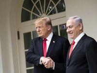 گفتوگوی تلفنی ترامپ و نتانیاهو