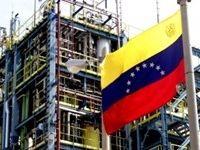 دفتر شرکت نفت ونزوئلا به مسکو انتقال یافت