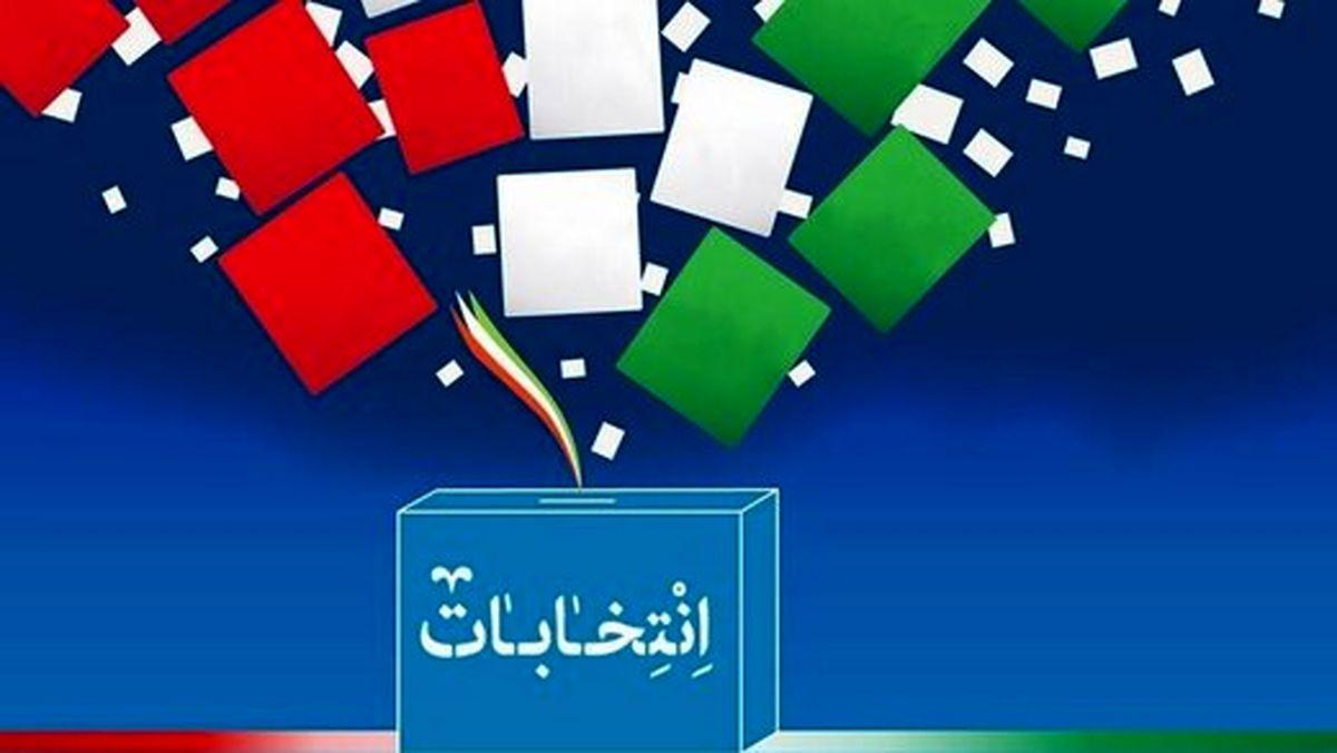 ۲۹کاندیدای انتخابات ریاست جمهوری از سوی صداوسیما معرفی شدند