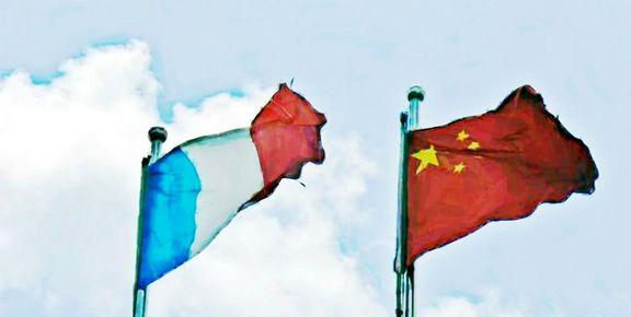 چین: مایل به همکاری با فرانسه جهت کاستن از تنشها درباره ایران هستیم