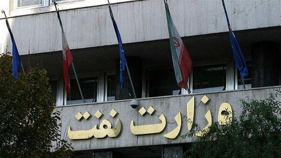 برنامههای وزارت نفت برای حمایت از کالای ایرانی