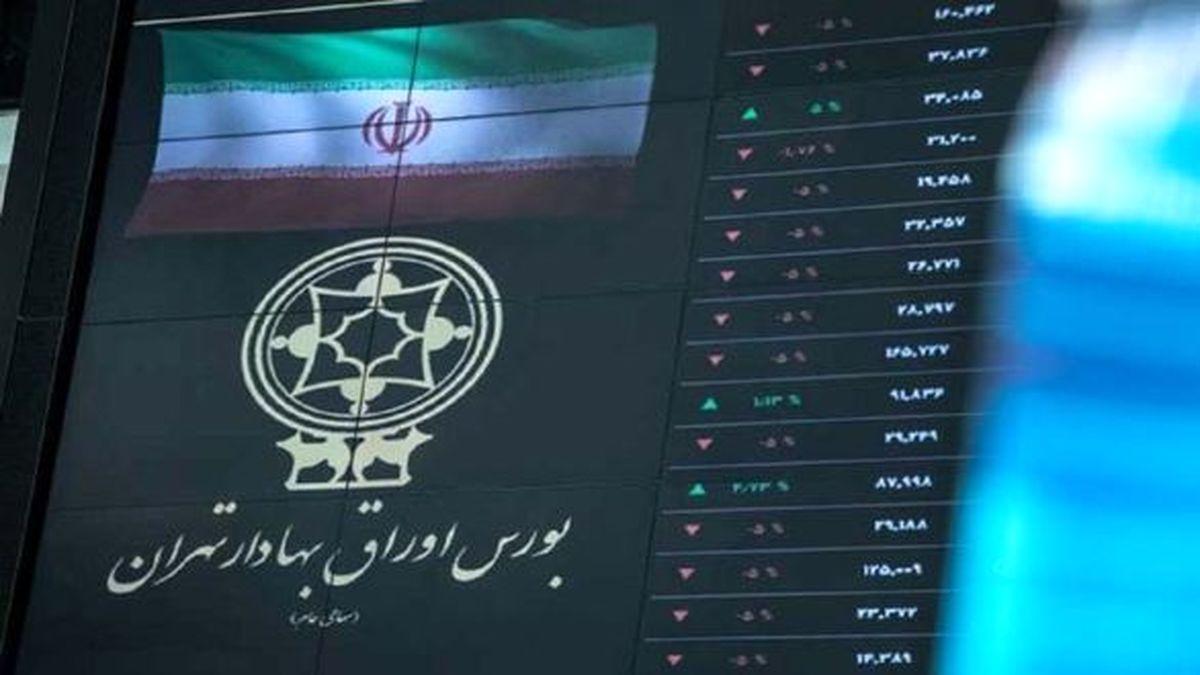 معاونت حقوقی دادگستری استان تهران به سازمان بورس تذکر داد!