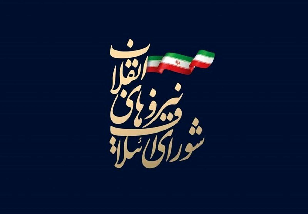 دولت سوم روحانی یعنی تشویق به وضعیت موجود
