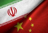 استقبال چین از نشست شورای امنیت با حضور ایران