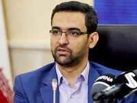 وزیر ارتباطات: ارز حوزه فناوری اطلاعات از نیما تامین میشود