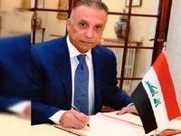 مصطفی الکاظمی رسما نامزد تشکیل دولت جدید عراق شد