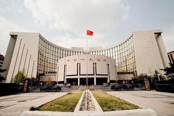 چین برای دومین بار در سال جای نرخ بهره را کاهش داد