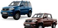 فروش خودروهای یواز آغاز شد