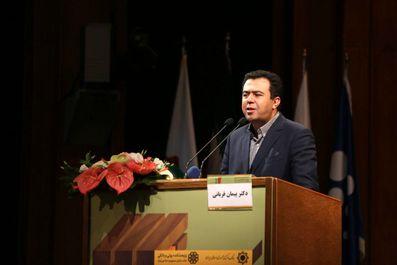بیست و هشتمین همایش سالانه سیاستهای پولی و ارزی