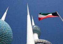 مسافرت به کویت ممنوع شد