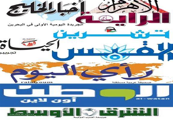 ادعای عجیب رسانه بحرینی درباره تهران