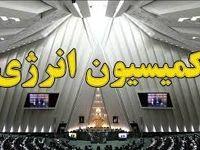 طلای سیاه ایران با تدبیر به شیوههای مختلف فروش میرود