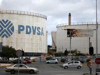 سقوط فروش نفت ونزوئلا به پایینترین حد ۳۰سال گذشته