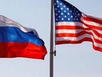 روسیه معاوضه جاسوس آمریکایی را رد کرد