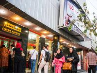 سینماها در تعطیلات نوروز، بلیت نیمبها نمیفروشند