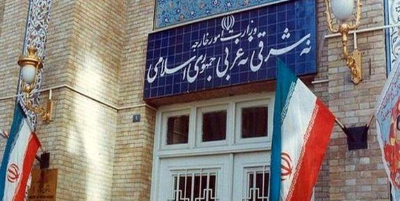 بیانیه وزارت امور خارجه در پی تحریم ظریف