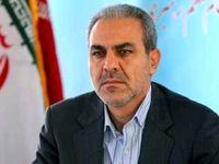 «تهران» ضعیف ترین ساختار اداری کشور را دارد