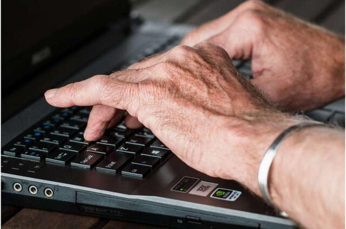 محافظت از مفاصل در برابر درد آرتریت روماتوئید