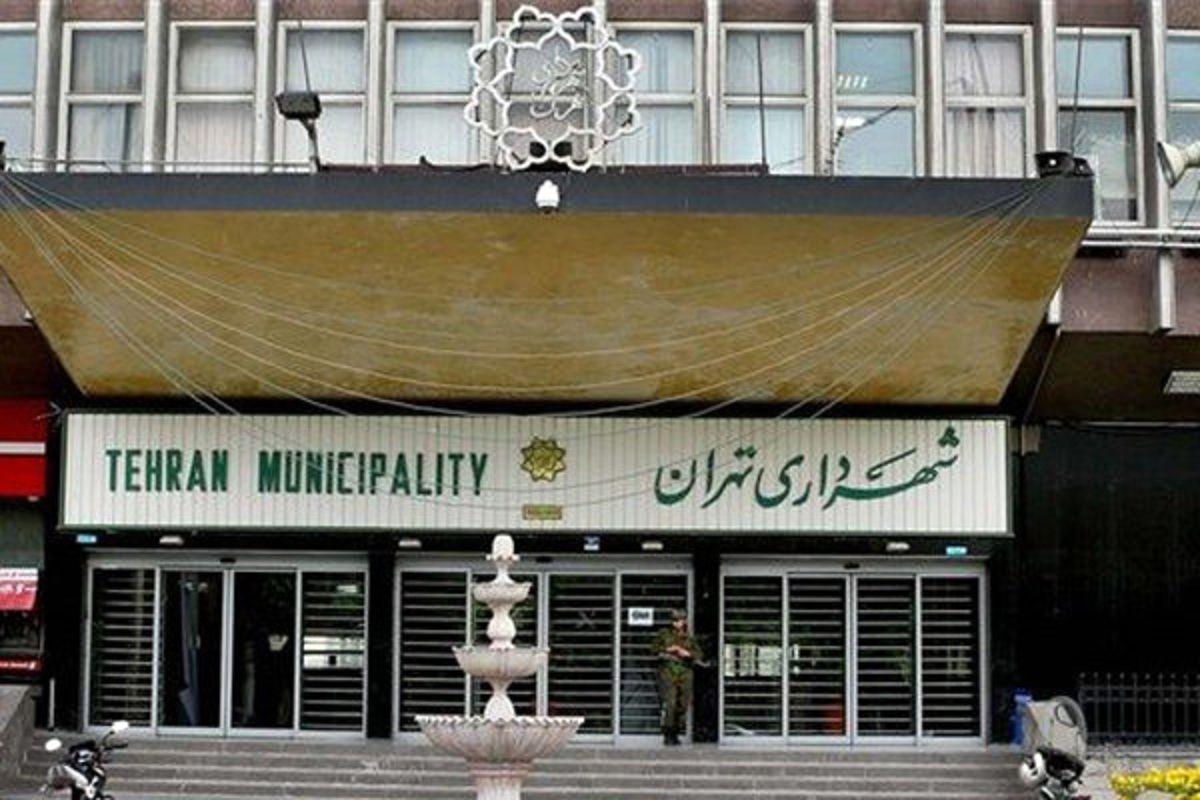 ابتلای ۷۰۰ نفر از کارکنان شهرداری تهران به کرونا