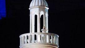 اذان عالیم قاسیم اف در افتتاحیه بازیهای کشورهای اسلامی +فیلم