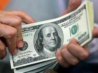 نرخ دلار در سامانه نیما اعلام شد