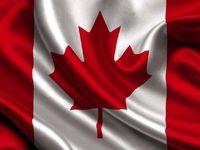 کانادا چند کشور از جمله ایران را تهدید سایبری اعلام کرد