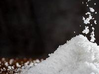 ۳راهکار آسان برای کاهش مصرف نمک