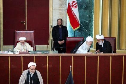 هفتمین اجلاس خبرگان رهبری +عکس