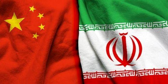 تجارت ۲۰میلیارد دلاری ایران و چین در ۱۰ماهه ۲۰۱۹