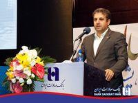 رشد ضمانت نامههای ریالی بانک صادرات ایران