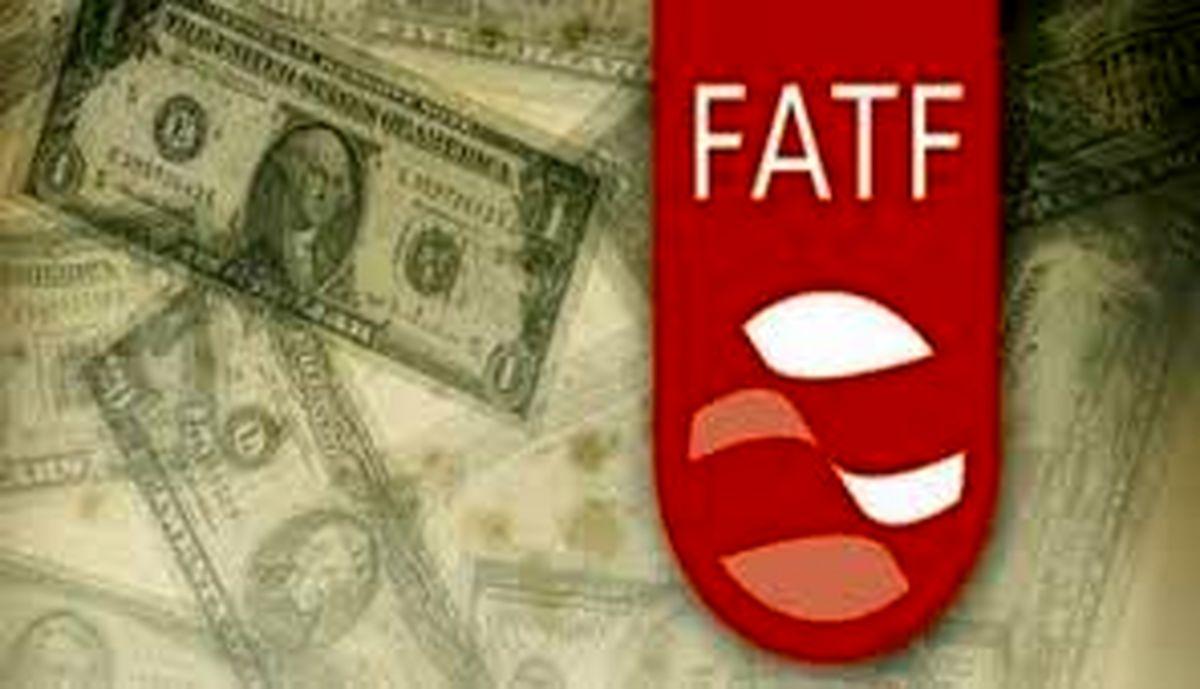 جلسه این هفته FATF در مورد وضعیت ایران