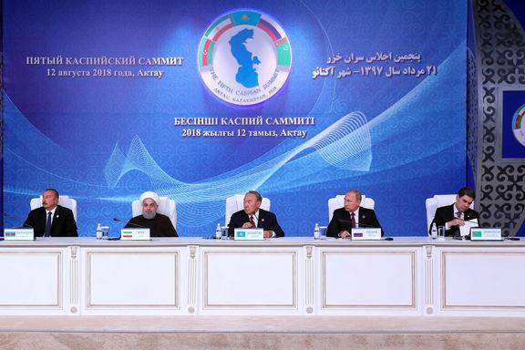روابط کشورهای ساحلی دریای خزر بهتر میشود