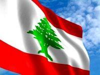 تورم لبنان از ۱۳۰درصد گذشت