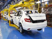 میانگین تولید خودرو در سایپا به 2062 دستگاه در روز رسید